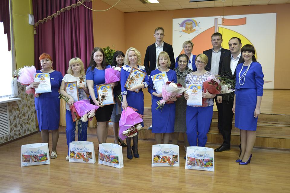 Конкурсы в перми для воспитателей